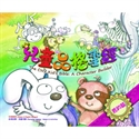 Picture of 兒童品格聖經舊約繁體 The CNV kids bible: A character builder 儿童品格圣经旧约繁体